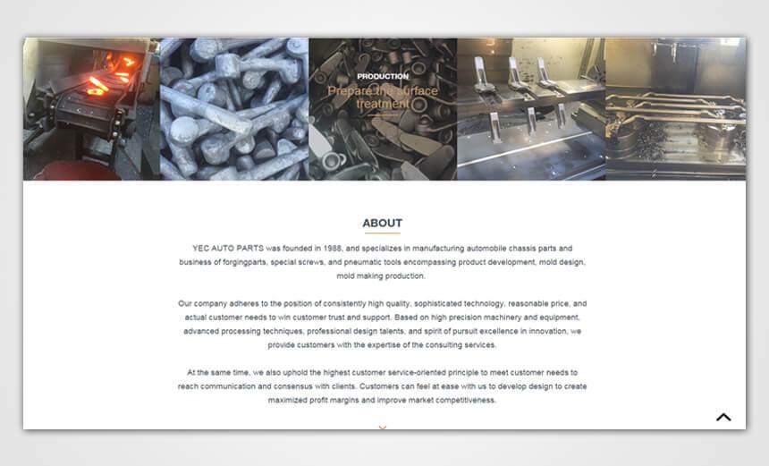 大壯汽車零件, 彰化網頁設計, 形象網站設計, RWD, 橙色形象視覺設計