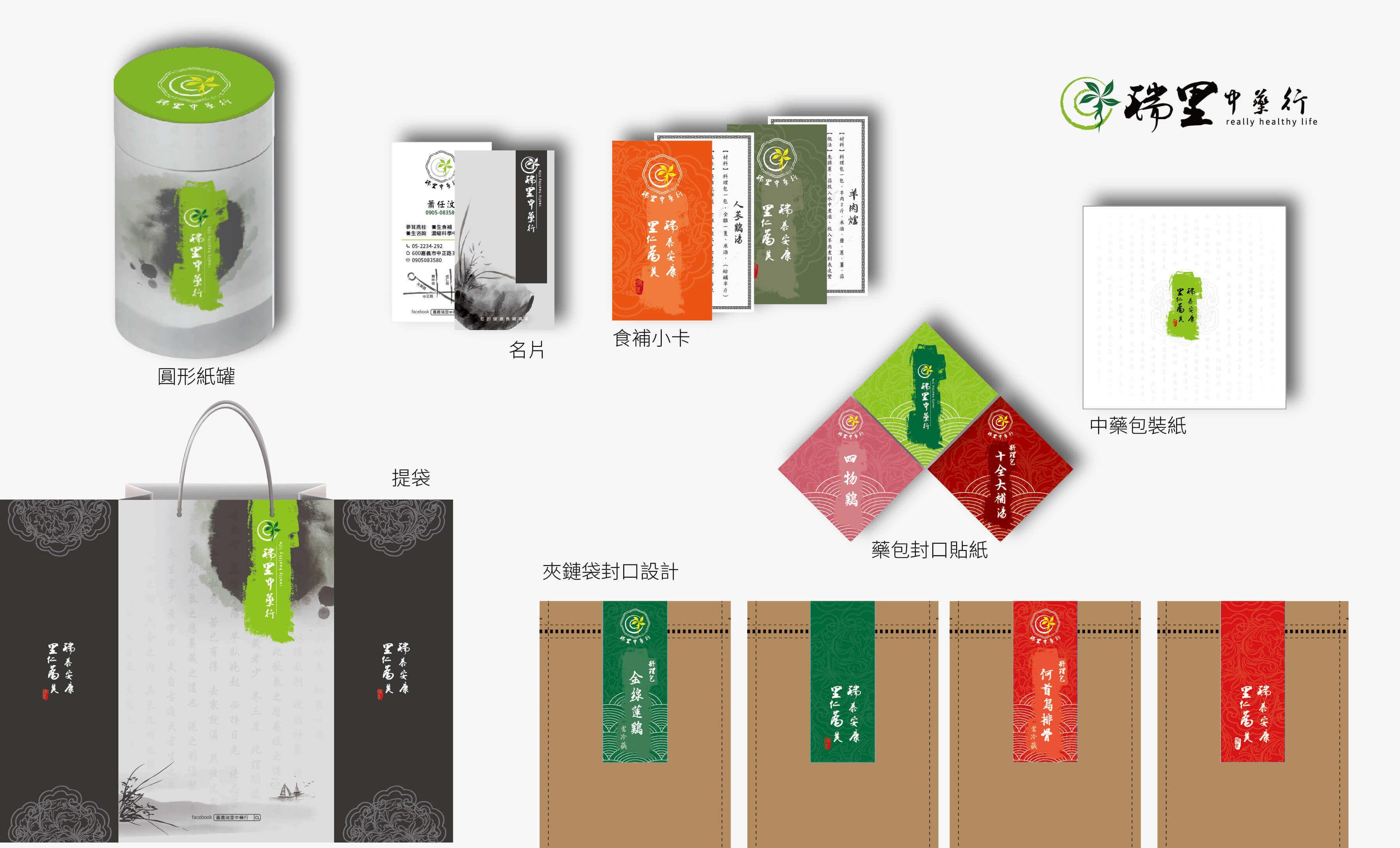 橙色形象視覺設計, 企業視覺識別系統, 品牌規劃, 平面設計, 企業LOGO商標設計, 產品包裝設計